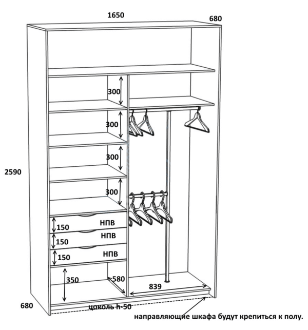 Эскиз шкафа купе с размерами от салона Сфера купе
