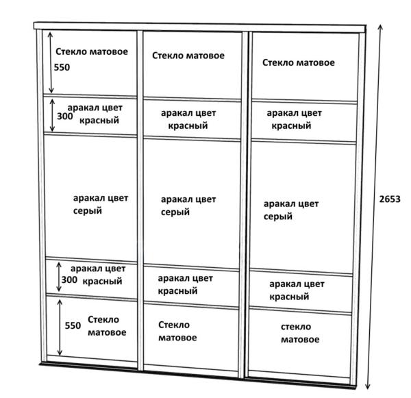 Эскиз трехстворчатого шкафа купе от компании Сфера купе
