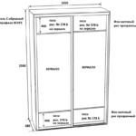 Эскиз шкафа купе с размерами от мебельного салона Сфера купе