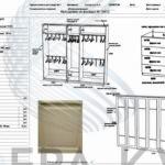 Дизайн проект на заказ